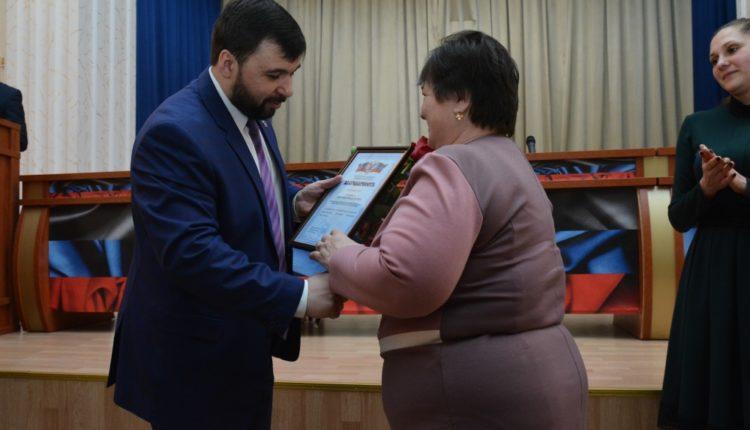 "Собрание актива ОД ""Донецкая Республика"""
