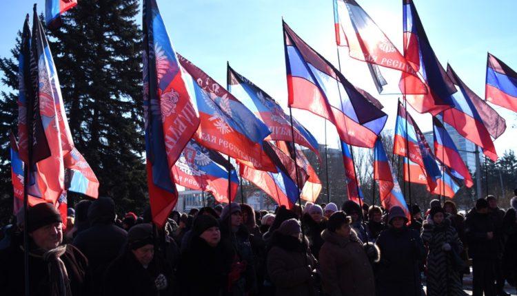 99-я годовщина провозглашения Донецко-Криворожской Республики