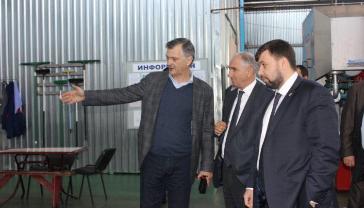 Делегация ДНР в Республике Абхазия