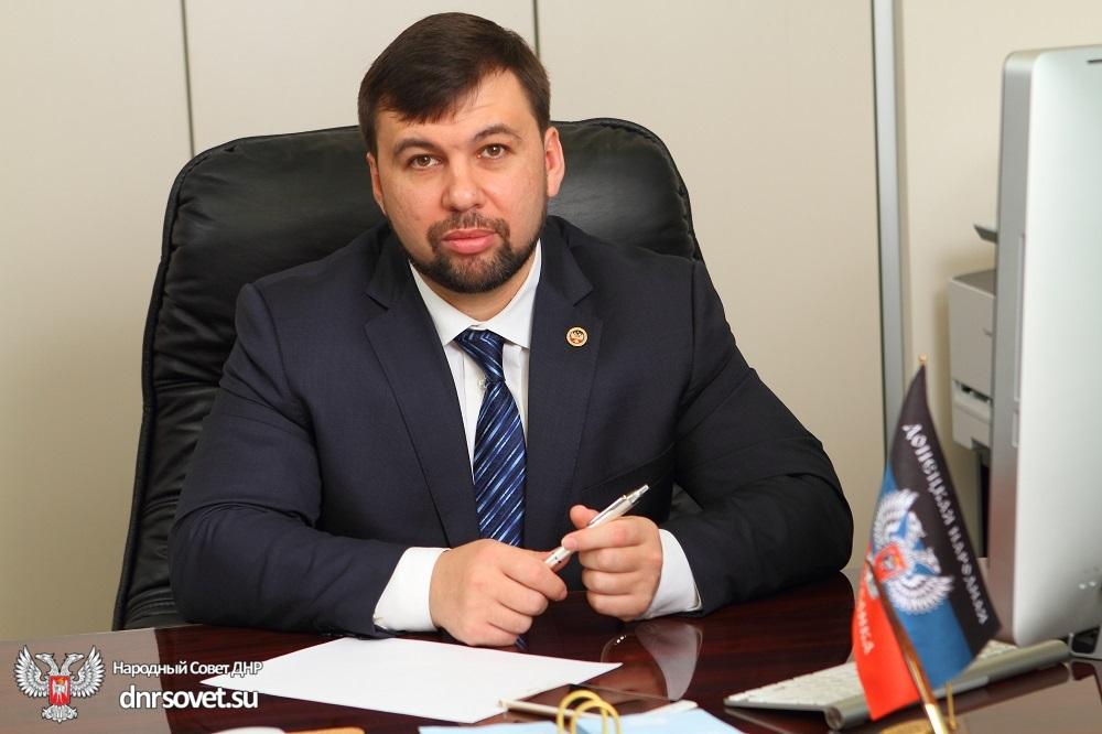 Заявление Дениса Пушилина об экономической блокаде ДНР со стороны Украины