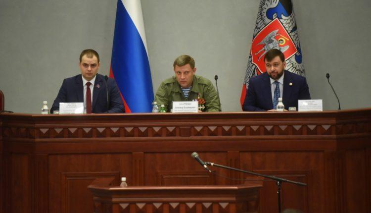 На заседании фракции ОД ДР Александр Захарченко и Денис Пушилин