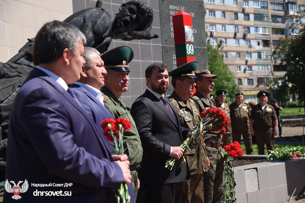 Денис Пушилин принял участие в праздничном мероприятии, посвященном Дню пограничника (фоторепортаж)