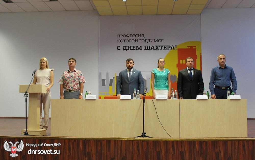 Денис Пушилин вручил членские билеты ОД «ДР» работникам шахты «Комсомолец  Донбасса»