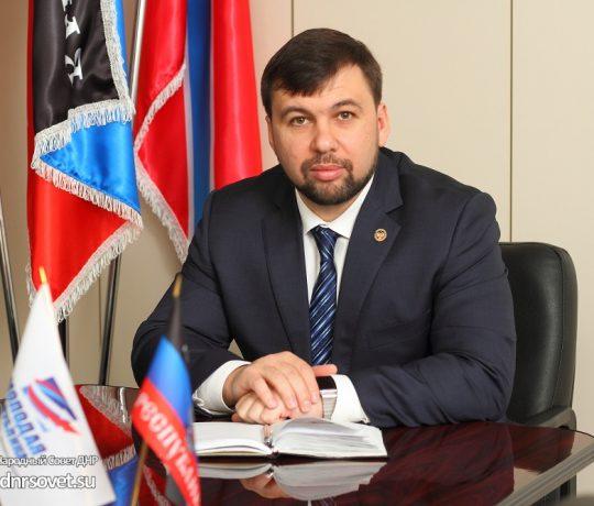 Денис Пушилин назвал целесообразными планы правительства РФ о перераспределении гумпомощи Народным Республикам