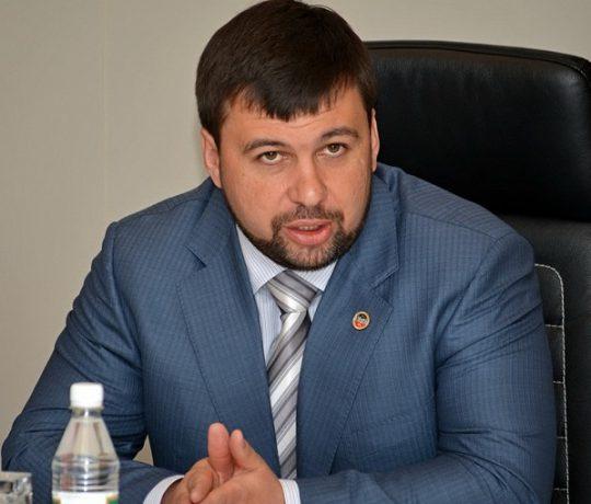 #Комментарий Дениса Пушилина об отказе Украины и США от российского проекта резолюции по миссии ООН в Донбассе
