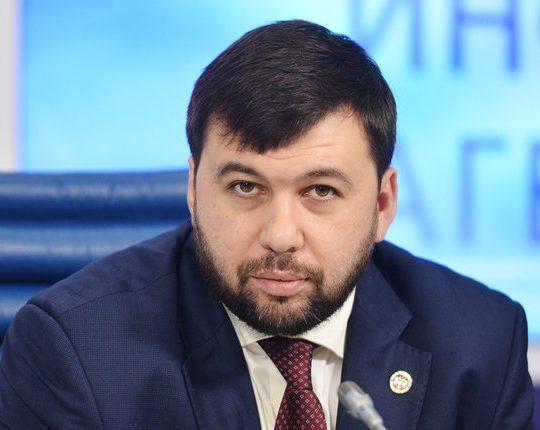 Денис Пушилин прокомментировал сообщения в западных СМИ о планах по размещению контингента ООН в Донбассе
