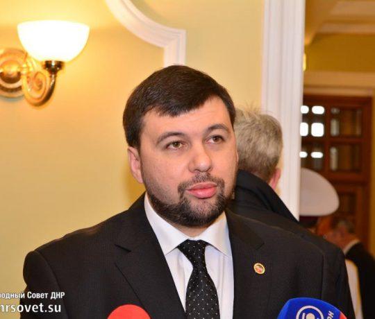 Денис Пушилин рассказал о культурно-массовых мероприятиях, которые проводятся в рамках деятельности Русского центра