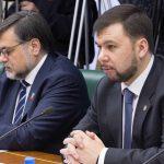 Презентация Русского Центра в  Совете Федераций Федерального Собрания РФ