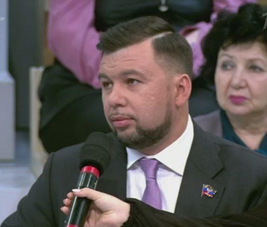 Денис Пушилин анонсировал проведение ряда форумов Русского центра в регионах РФ, итоговый форум пройдет в Донецке (видео)