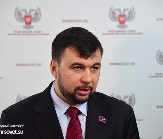 Заявление Дениса Пушилина о вторжении вооруженных сил Украины в буферные зоны