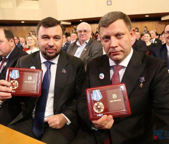 Александр Захарченко и Денис Пушилин принимают участие в торжествах по случаю Дня воссоединения Крыма с Россией