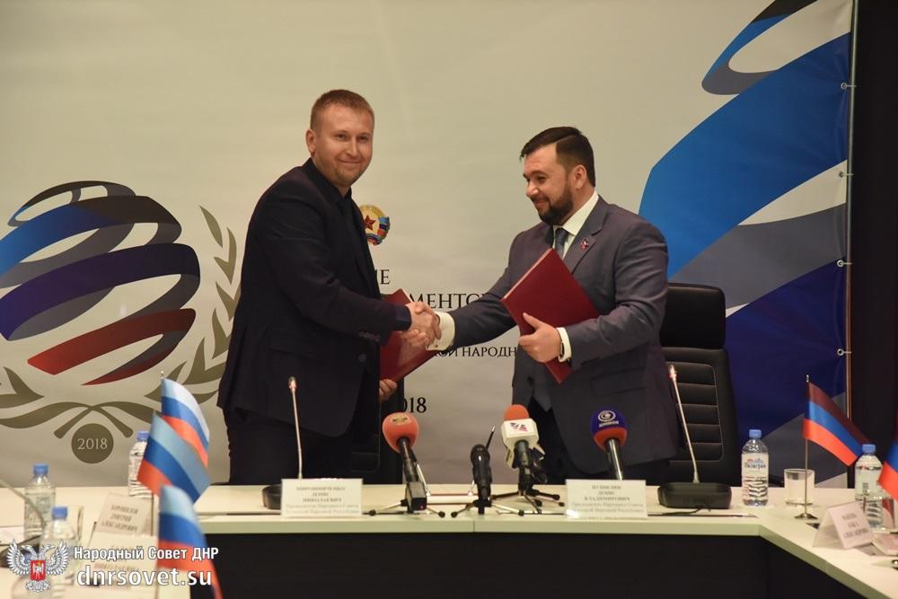 Председатели Народных Советов ДНР и ЛНР подписали протокол о межпарламентском сотрудничестве