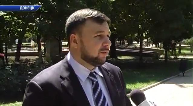 Денис Пушилин анонсировал мероприятия Русского центра на День шахтера и День города (видео)