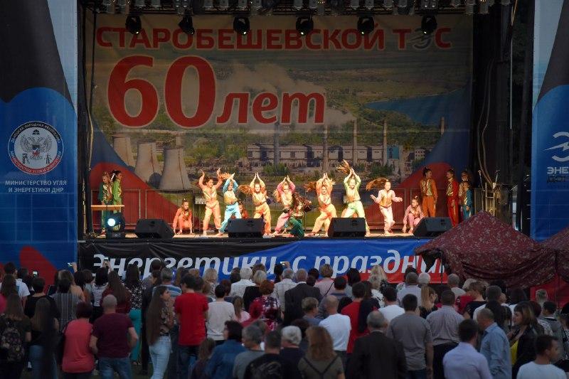 Старобешевской ТЭС – 60 лет: Денис Пушилин поздравил работников электростанции с юбилеем предприятия