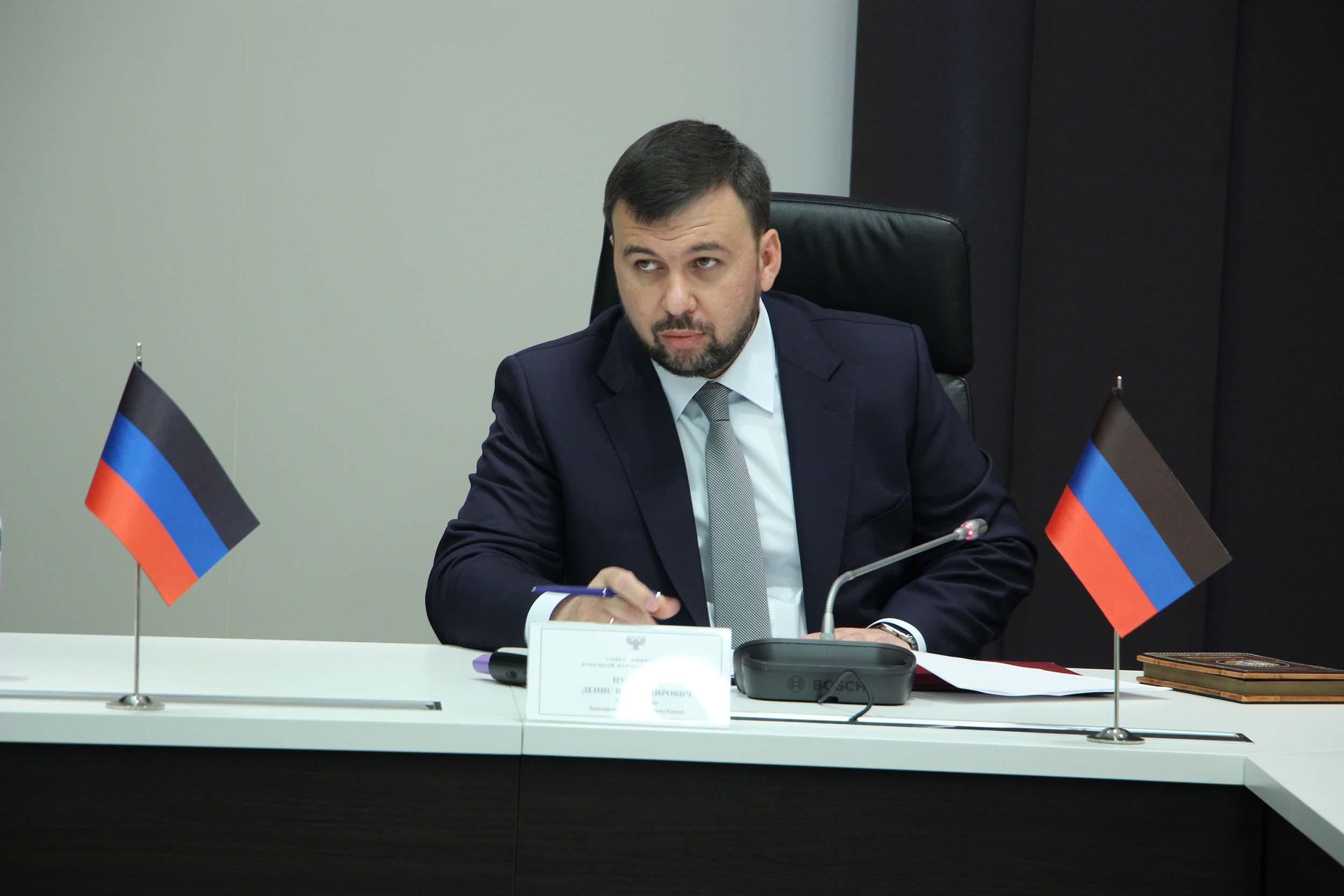 Под председательством врио Главы ДНР Дениса Пушилина состоялось очередное заседание Совета Министров