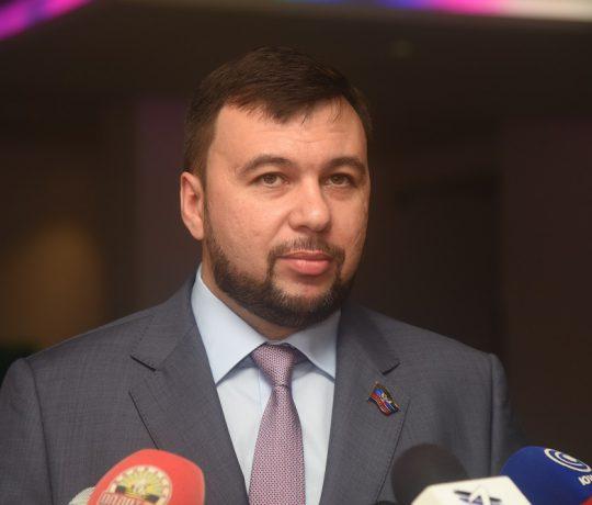Врио Главы ДНР Денис Пушилин объявил о повышении зарплат бюджетникам на 10% с 1ноября