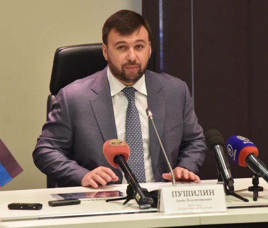 Врио Главы ДНР Денис Пушилин принял участие в обсуждении концепции формирования здорового образа жизни