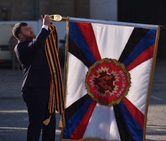 Денис Пушилин присвоил звание «Гвардейский» батальону «Спарта»