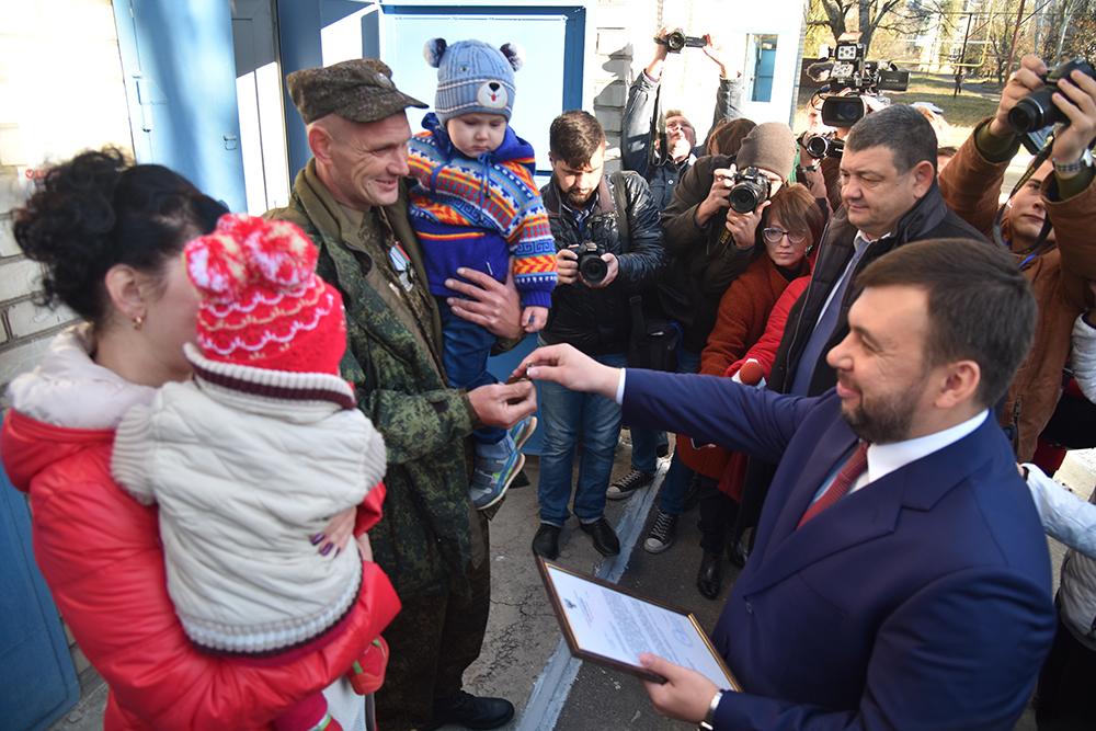 Врио Главы ДНР Денис Пушилин вручил ключи от квартиры семье военнослужащего