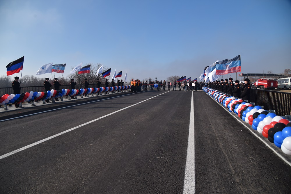 Врио Главы ДНР Денис Пушилин принял участие в церемонии открытия стратегического путепровода