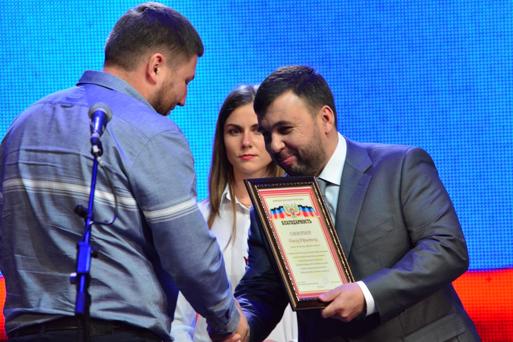 Врио Главы ДНР Денис Пушилин поздравил работников сельского хозяйства с профессиональным праздником