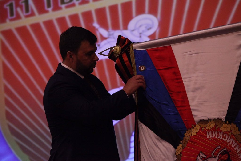Врио Главы ДНР Денис Пушилин поздравил личный состав одного из воинских подразделений с четвертой годовщиной его образования