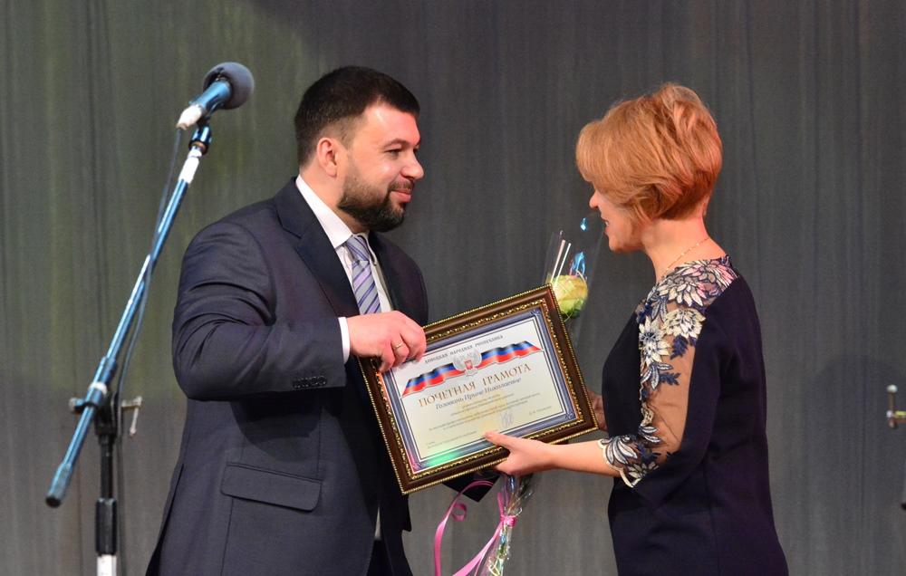 Глава ДНР Денис Пушилин поздравил сотрудников министерств и ведомств с наступающим Новым годом