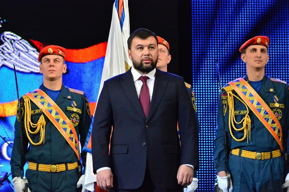 Глава ДНР Денис Пушилин поздравил спасателей ДНР с профессиональным праздником
