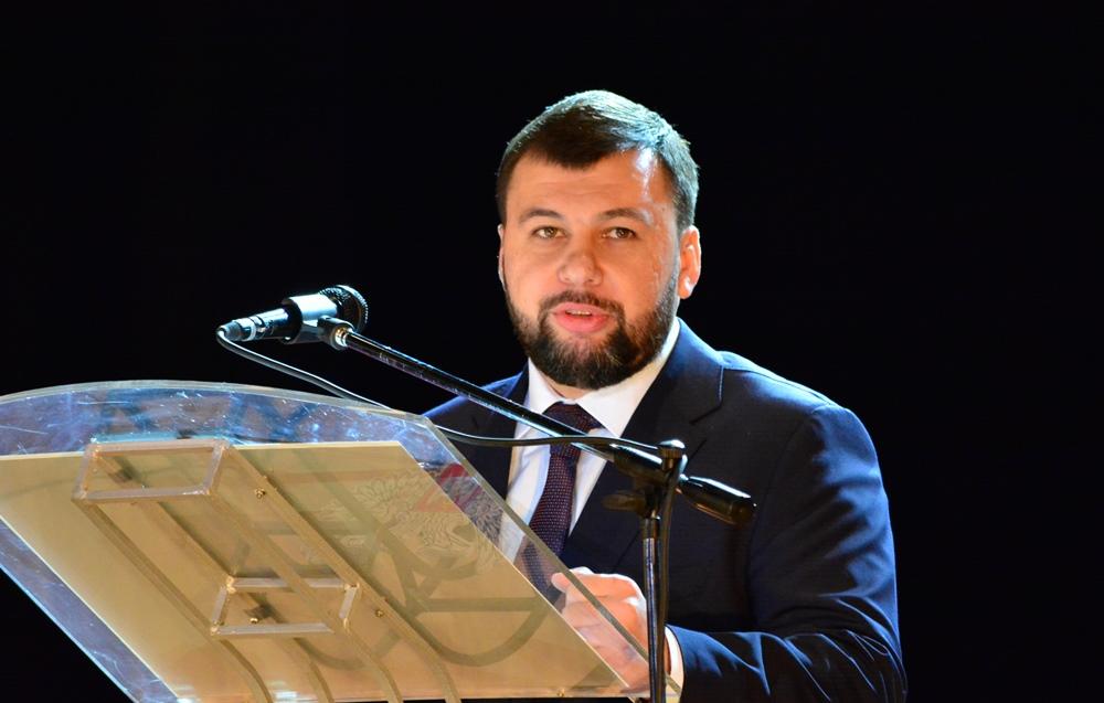 Глава ДНР Денис Пушилин принял участие в IМеждународном форуме «Доброволец Республики»