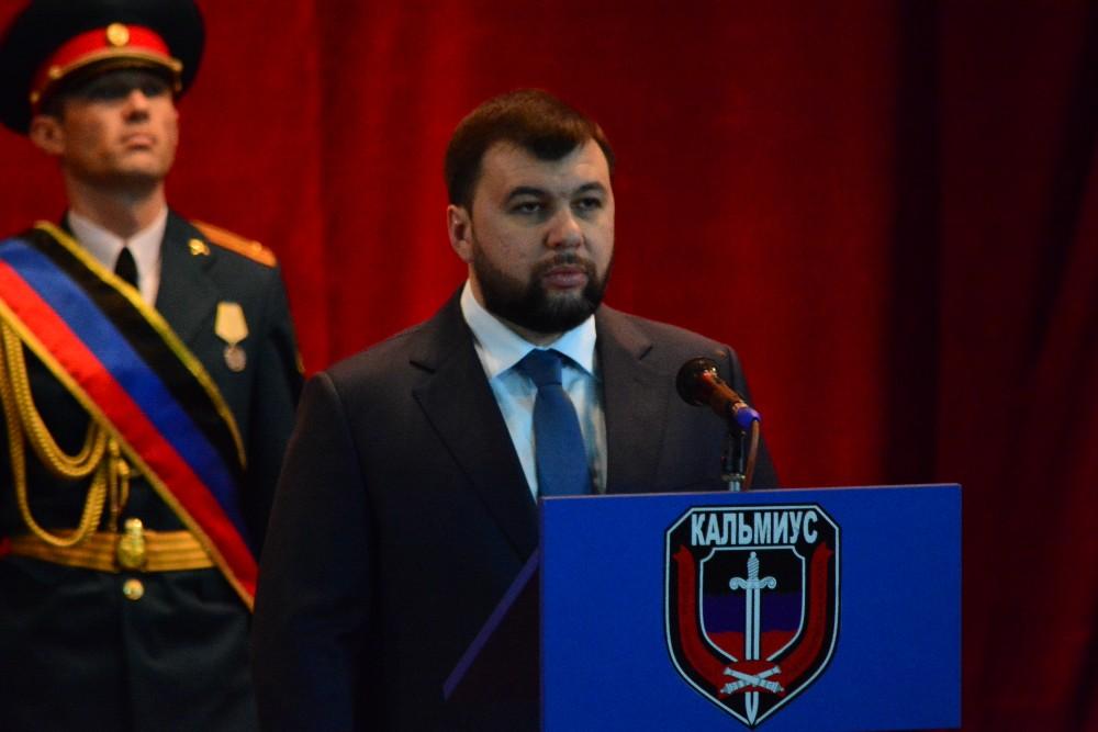 Глава ДНР Денис Пушилин наградил военнослужащих Республики