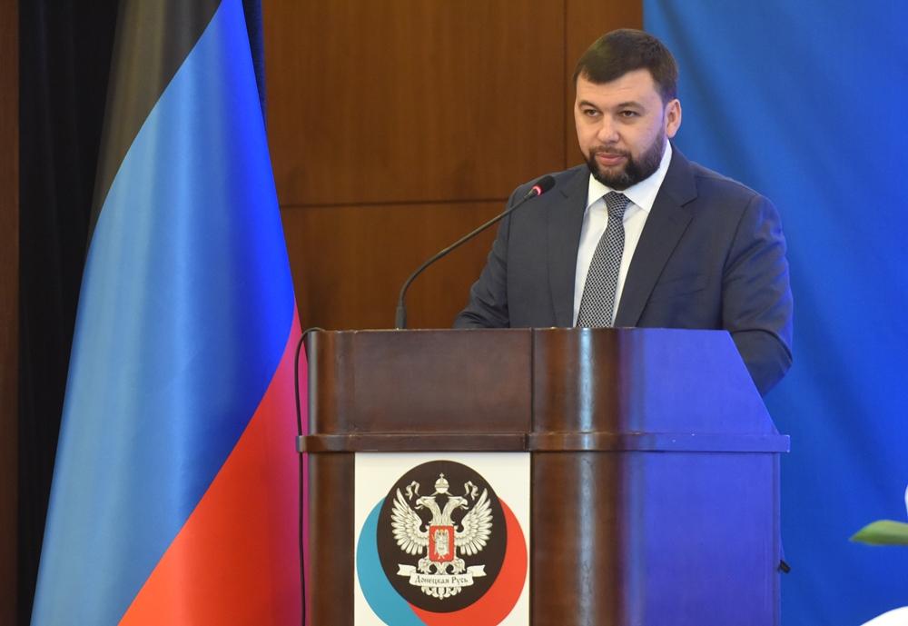 Развитие экономики, интеграция с Россией, борьба с коррупцией: Денис Пушилин обозначил приоритеты в развитии Республики