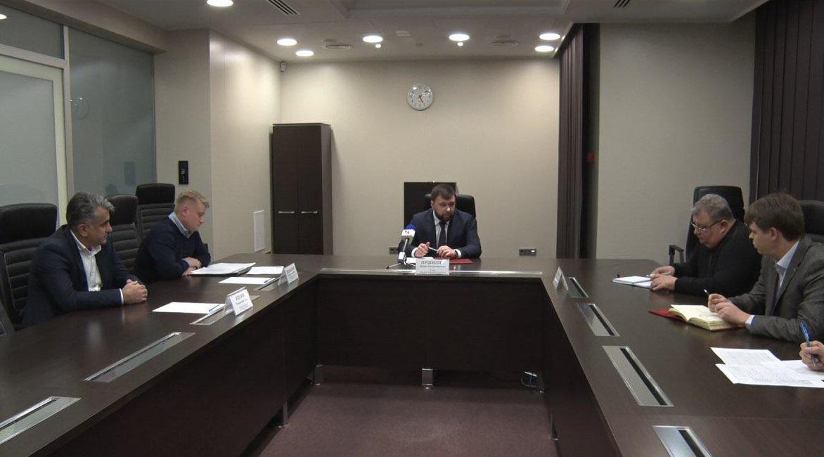 Глава ДНР Денис Пушилин провел рабочее совещание, посвященное ситуации на ГП «Теплицы Донбасса»