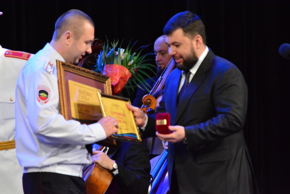 Глава ДНР Денис Пушилин вручил награды победителям ежегодного Республиканского конкурса «Человек года»