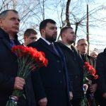 Официальный визит в Республику Крым