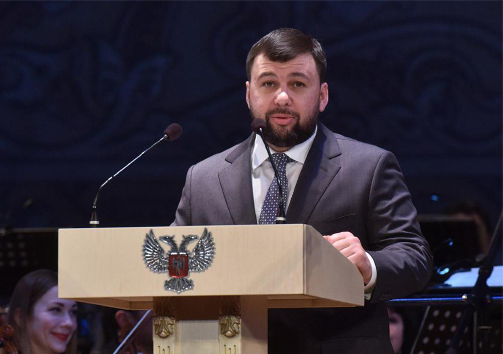Глава ДНР Денис Пушилин открыл Год русского языка в Донецкой Народной Республике