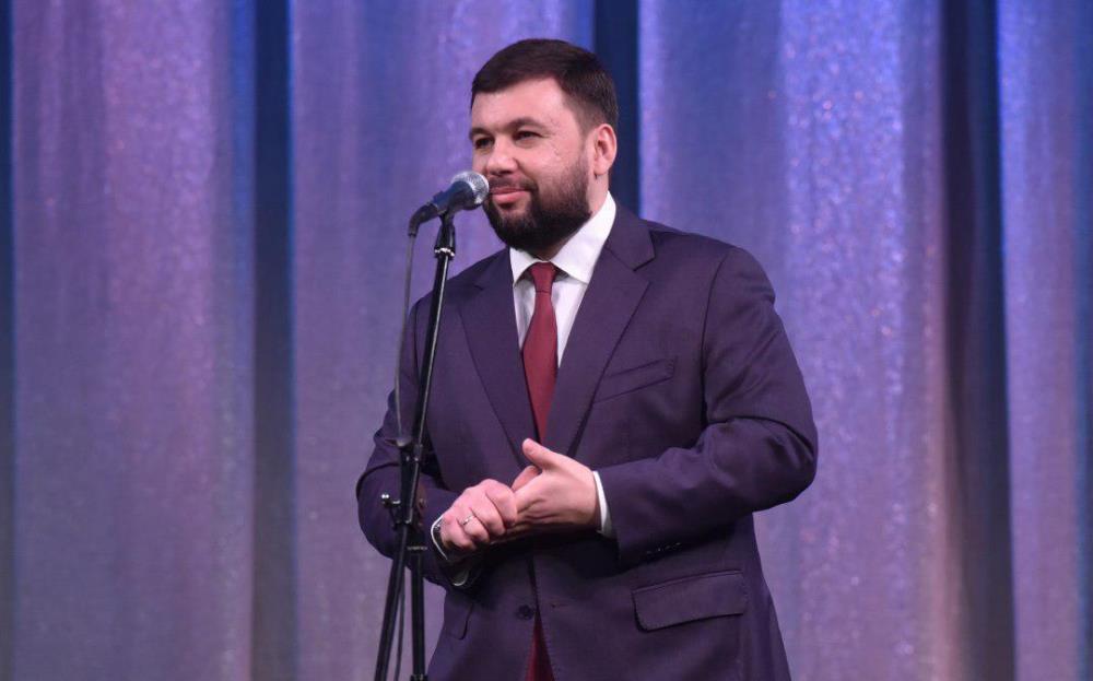 Глава ДНР Денис Пушилин поздравил работников культуры с профессиональным праздником