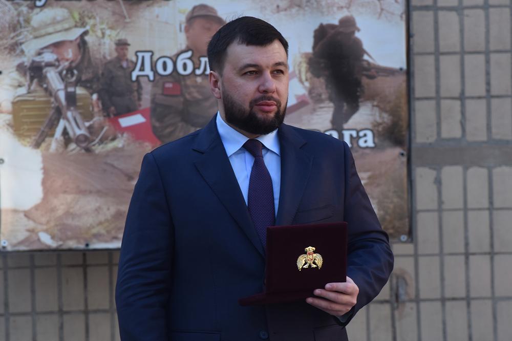 Глава ДНР Денис Пушилин вручил награды военнослужащим 1-го Гвардейского батальона специального назначения