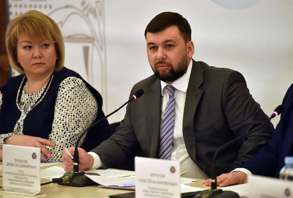 Денис Пушилин: Мы строим экономически сильное, социально ориентированное государство, и союз с Россией – наш твердый выбор