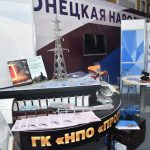 Глава ДНР Денис Пушилин посетил выставку инвестиционных проектов в рамках международного экономического форума в Крыму