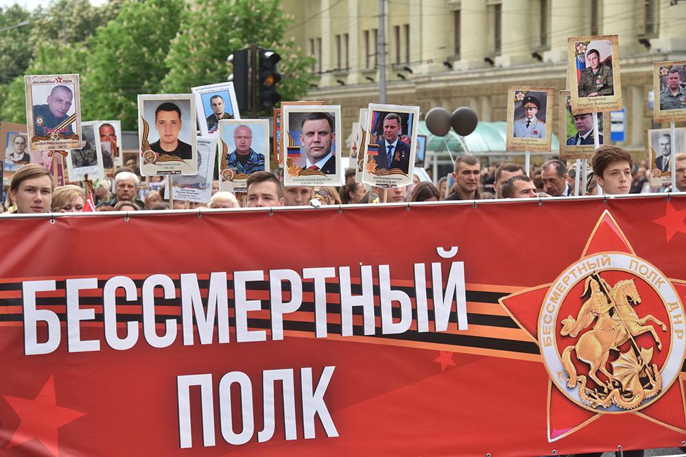 В Донецке состоялось многотысячное шествие «Бессмертного полка», Денис Пушилин прошел в колонне с портретом деда (фоторепортаж)