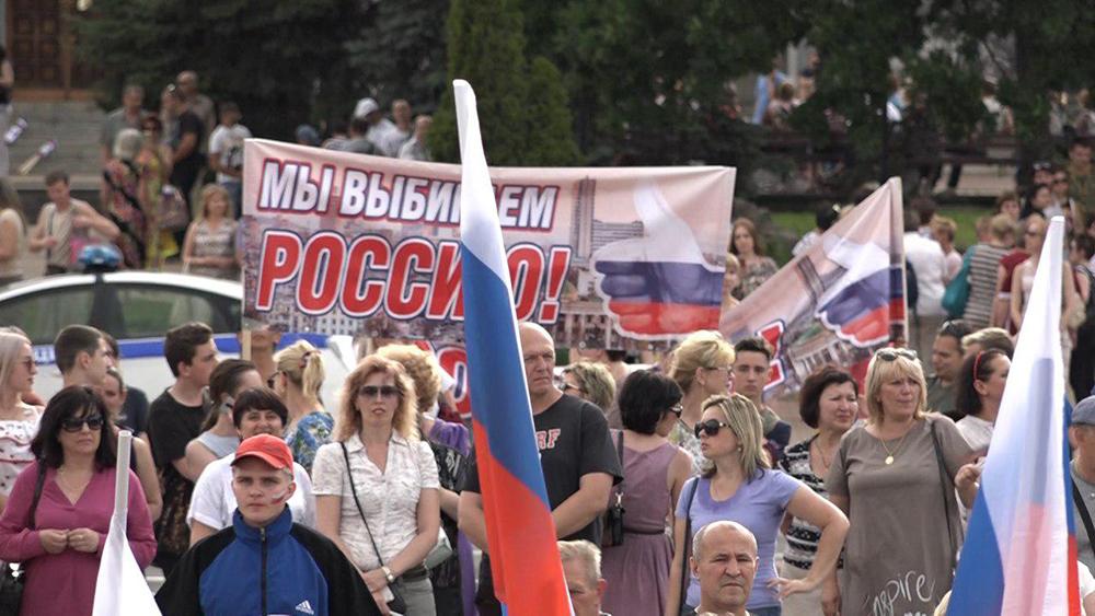 Денис Пушилин объявил о намерении придать Дню России статус государственного праздника в ДНР