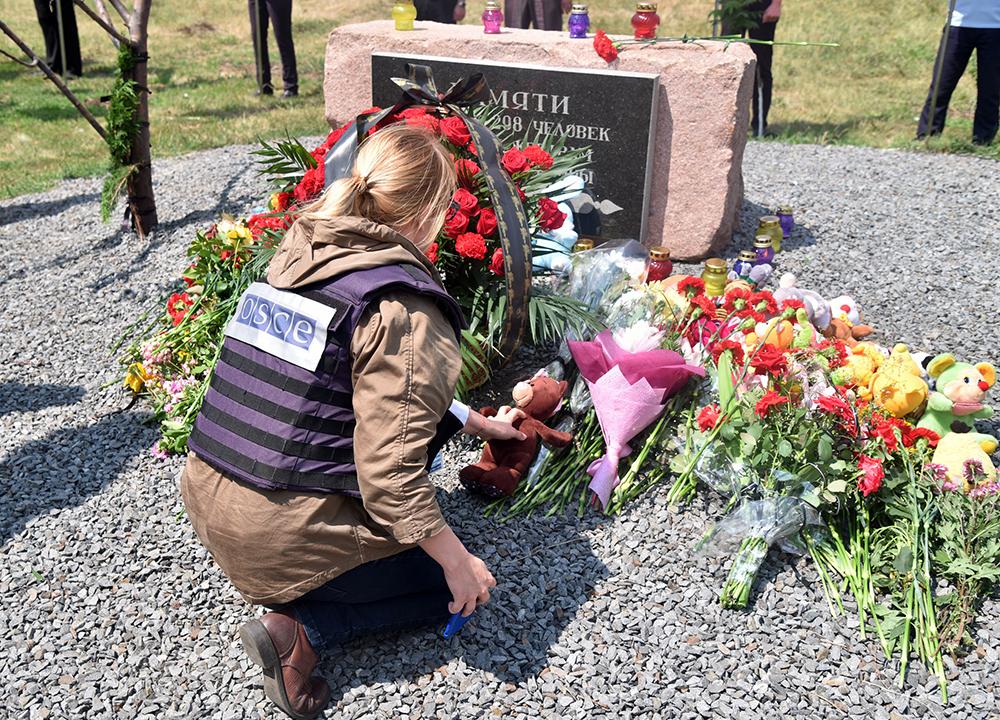 Глава ДНР Денис Пушилин почтил память жертв катастрофы малайзийского «Боинга» в небе над Донбассом