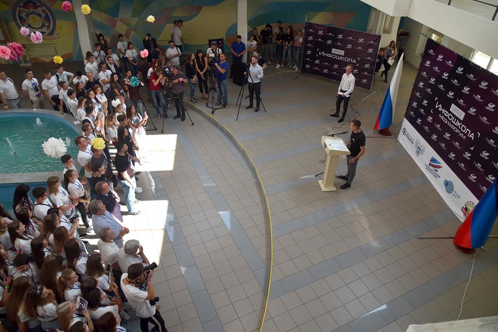 Глава ДНР Денис Пушилин открыл медиафорум «Инфошкола»