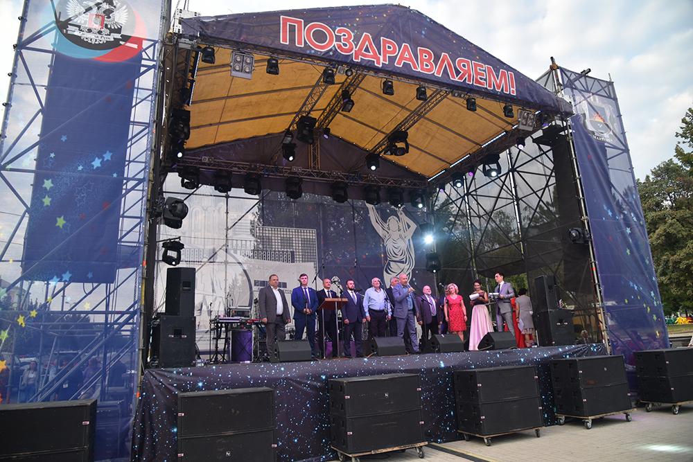 Глава ДНР Денис Пушилин поздравил макеевчан с Днем города