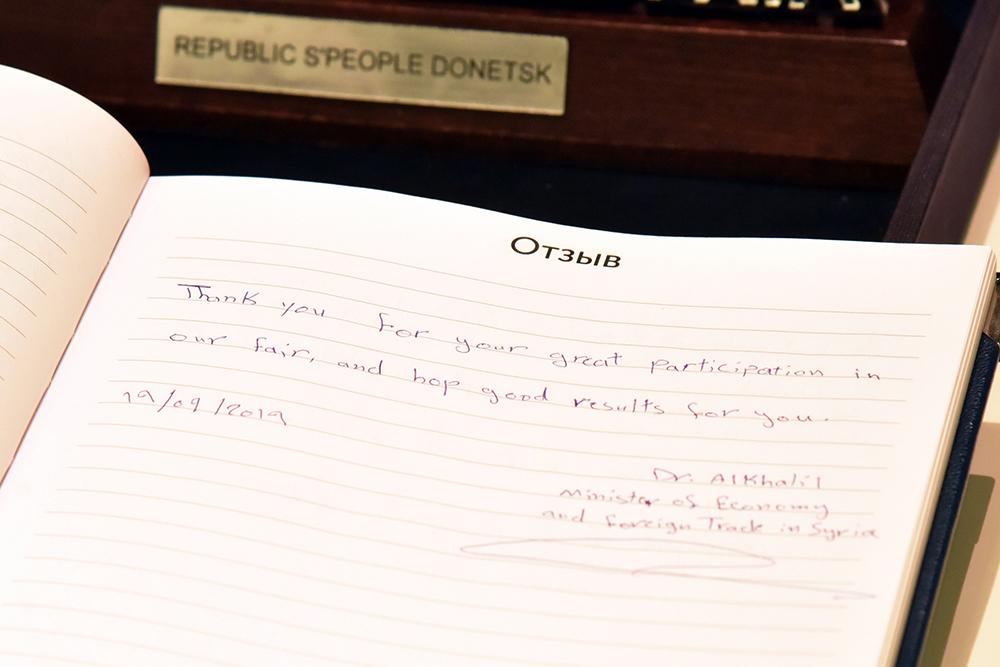Денис Пушилин провел совещание по итогам поездки делегации ДНР в Сирию