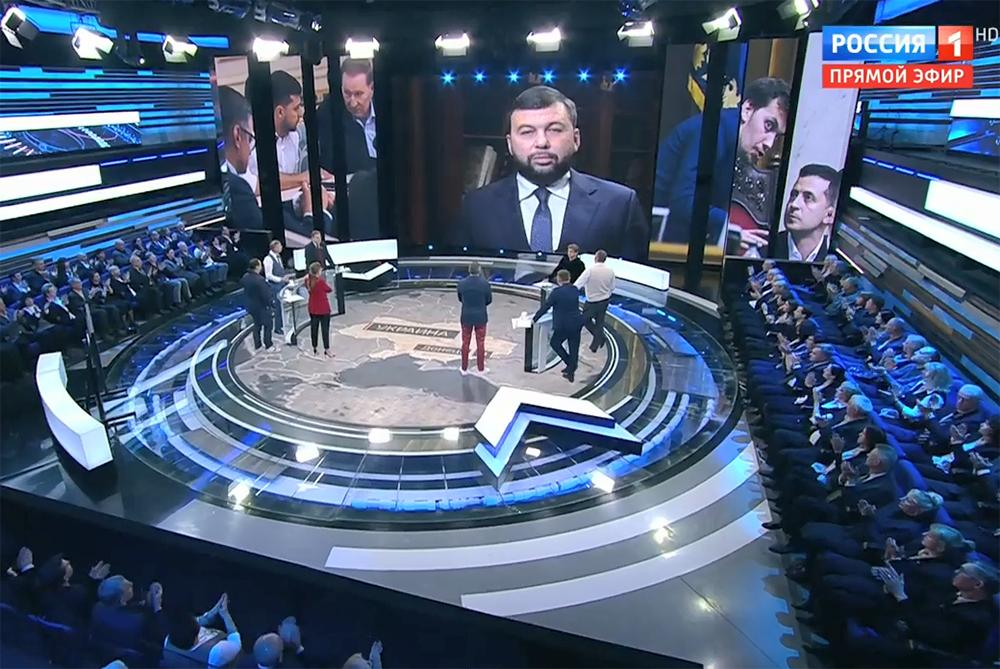Денис Пушилин: Украина должна капитулировать перед Донбассом