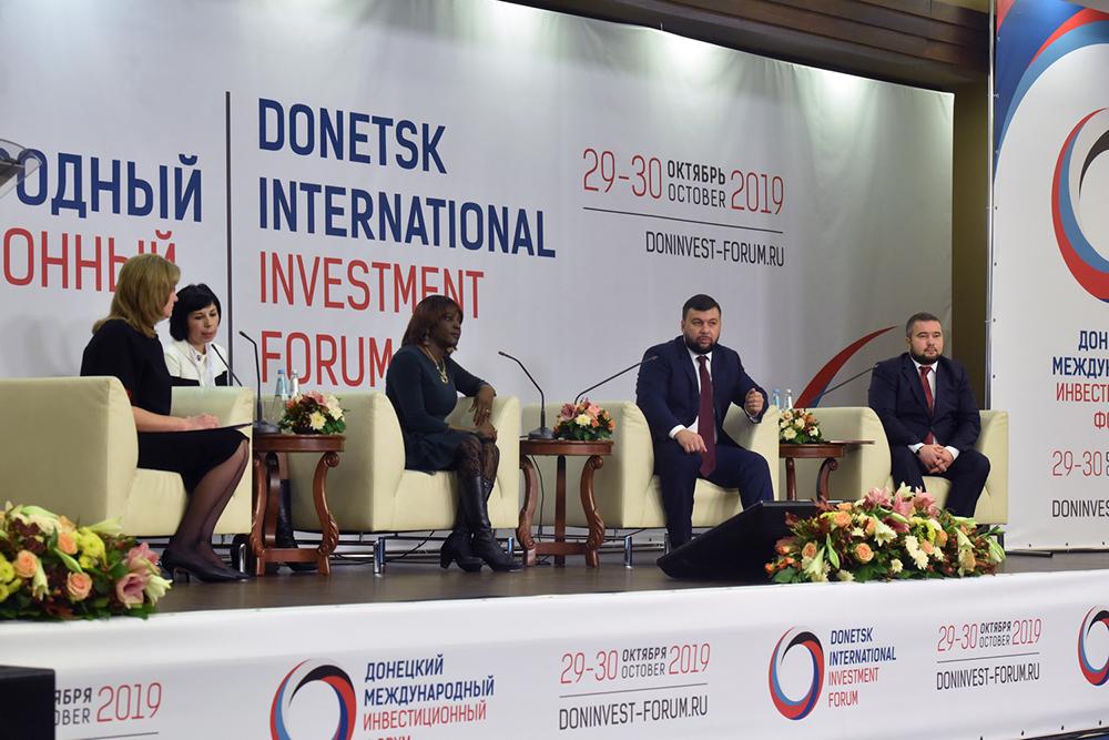 Денис Пушилин: Нам нужна новая модель функционирования экономики с учетом включения мощной экспортной составляющей