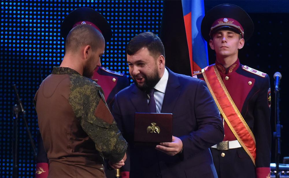 «Не просто профессия, а судьба»: Денис Пушилин поздравил сотрудников органов внутренних дел с профессиональным праздником