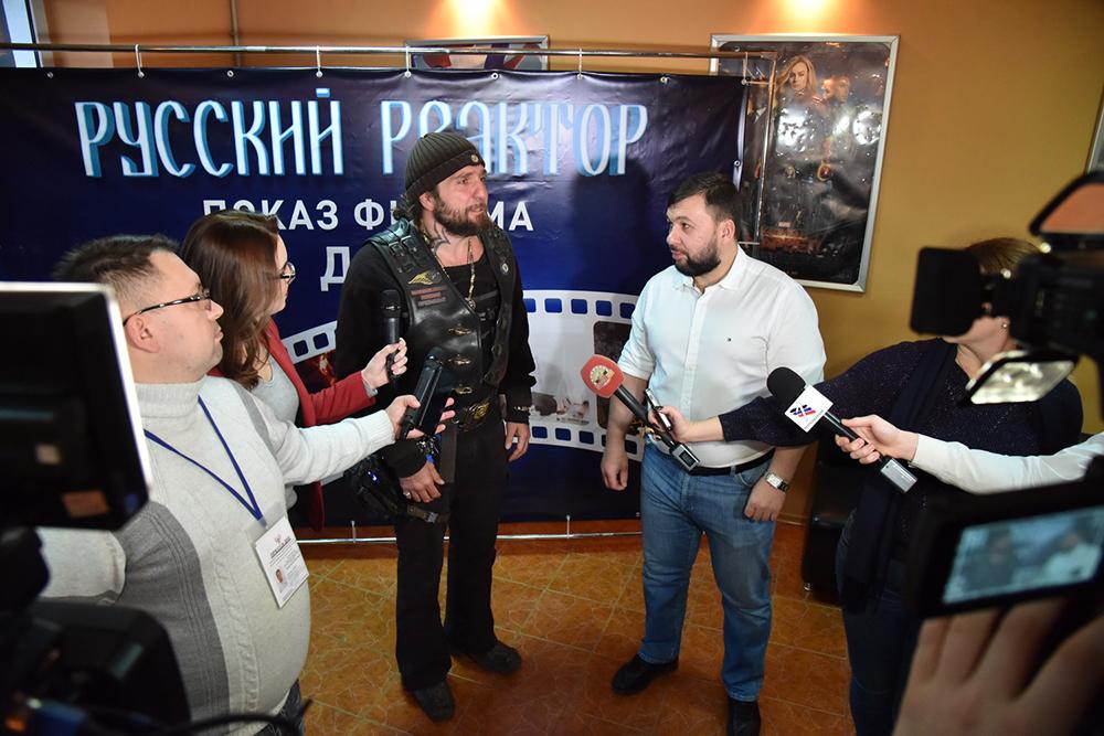 Глава ДНР Денис Пушилин посетил показ фильма «Русский реактор»