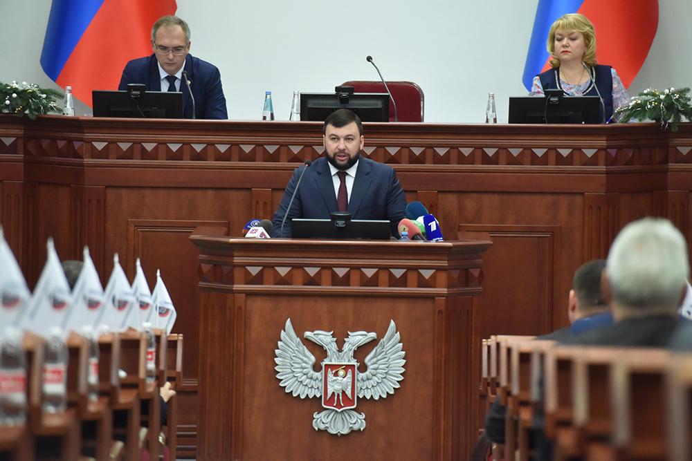 Послание Народному Совету Главы Донецкой Народной Республики Дениса Пушилина